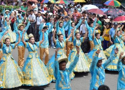 مهرجان سينولوغ
