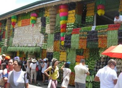 مهرجان بهياس
