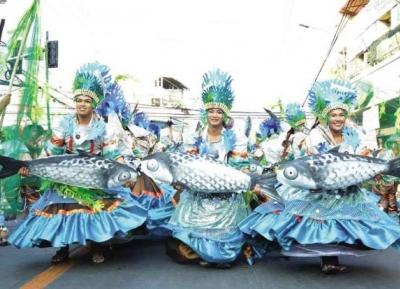مهرجان بانجوس