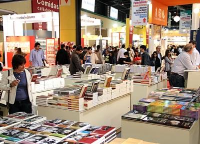 معرض الكتاب ، مهرجان القراءة