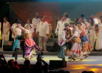 المهرجان الوطني للفنون الشعبية في كوسكوين