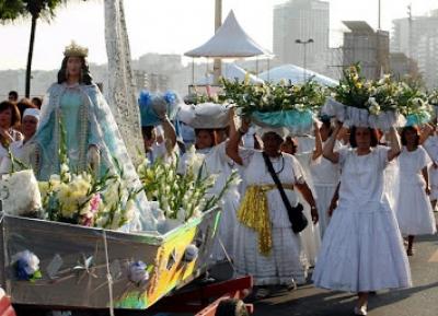 احتفالات يمانيا