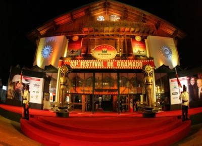 مهرجان جرامادو للسينما