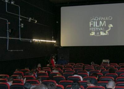 مهرجان ساو باولو الدولي للسينما