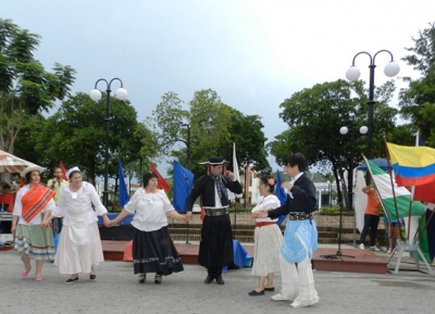 مهرجان الثقافة الأمريكية الأيبيرية