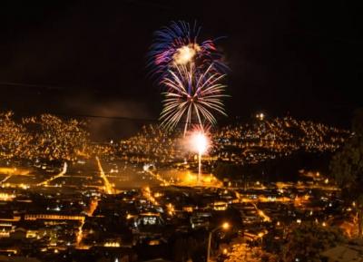 مهرجان السنة الجديدة