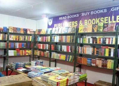 معرض الكتاب الدولي