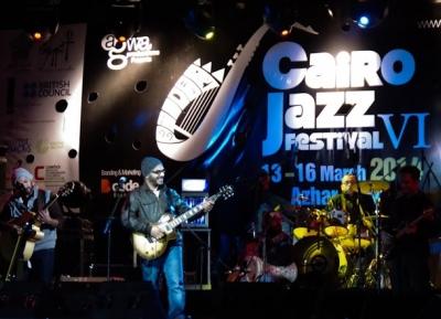 مهرجان القاهرة للجاز