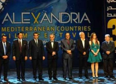 مهرجان الإسكندرية السينمائي الدولي