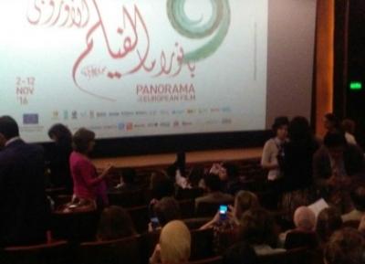 مهرجان بانوراما السينما الأوروبية