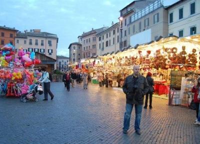 قهوه ايطاليه مميزه فى ساحة نافونا
