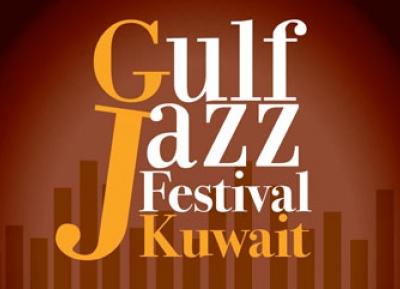 مهرجان الكويت للجاز