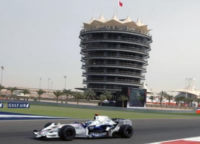 الفورمولا 1 البحرين