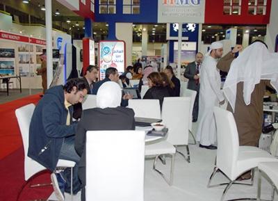 معرض الكويت الدولي للتجارة