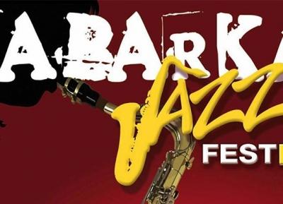 مهرجان طبرقة الدولي لمهرجان الجاز و التنوع