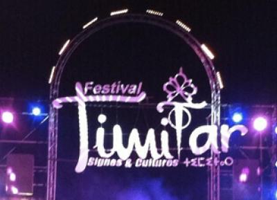 مهرجان تيميتار