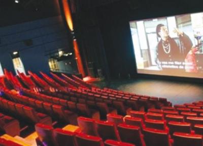 مهرجان البحر المتوسط للأفلام القصيرة
