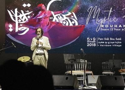 مهرجان روحانيت للموسيقى الصوفية