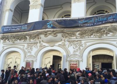 مهرجان قرطاج الدولي للسينما