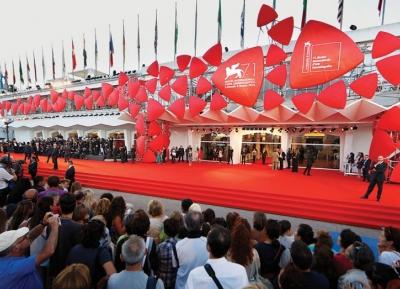 مهرجان فينيسيا السينيمائى الدولى