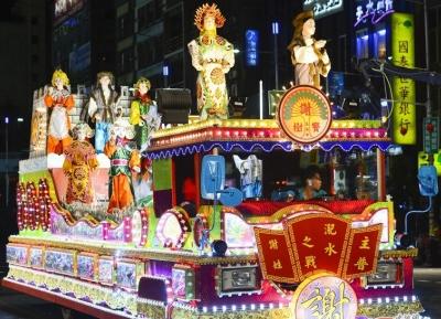 مهرجان شبح كيلونغ