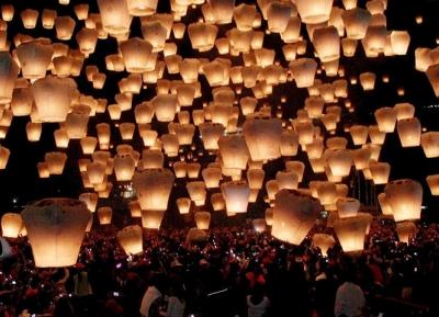مهرجان فانوس بينغ شى