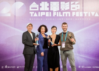 مهرجان تايبيه السينمائي