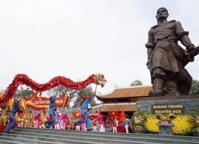 مهرجان كوانغ ترونج