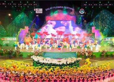 مهرجان دالات للزهور