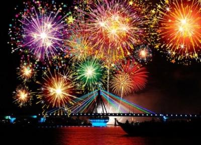 مهرجان دانانج الدولي للألعاب النارية