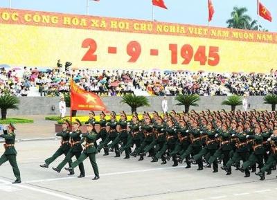 يوم فيتنام الوطني