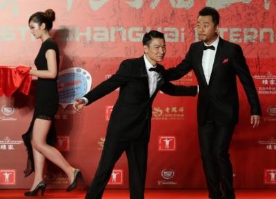 مهرجان هونغ كونغ السينمائي الدولي