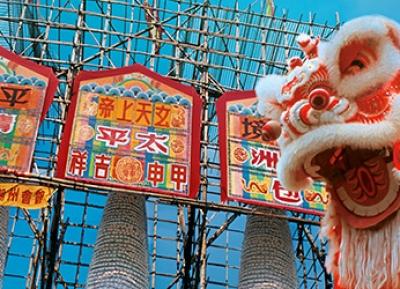 مهرجان تشيونغ تشاو بون