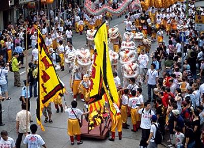 مهرجان تام كونغ