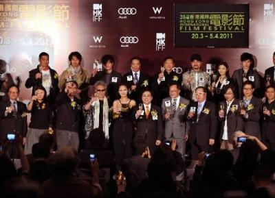 مهرجان هونج كونج الدولي للصور الفوتوغرافية