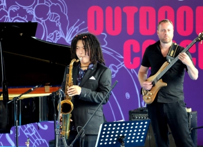 مهرجان هونغ كونغ الدولي للجاز