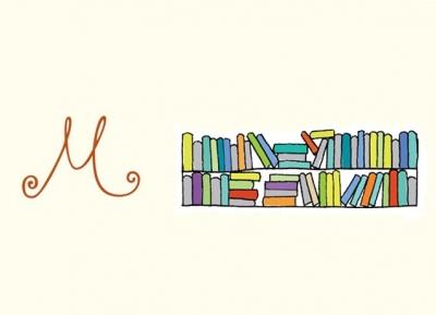 مهرجان شينغي الدولي للأدب