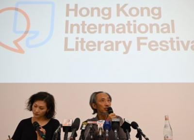 مهرجان هونغ كونغ الأدبي الدولي