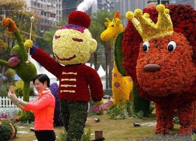معرض هونغ كونغ للزهور