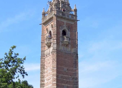 برج كابوت وإطلاله ساحرة من أعلى