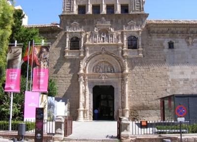 جولة فى متحف سانتا كروز