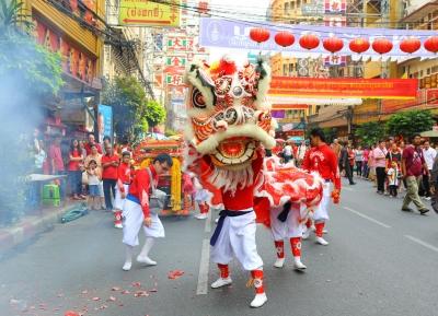 العام الصيني الجديد