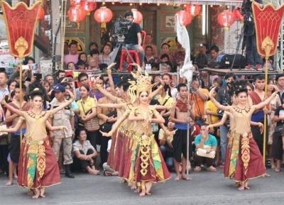 مهرجان ثاو سوراناري