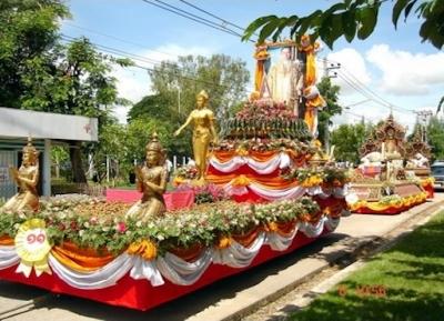 مهرجان لام ياي