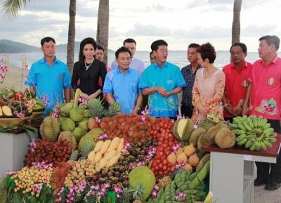 مهرجان الفاكهة