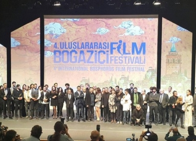 مهرجان اسطنبول السينيمائى الدولى