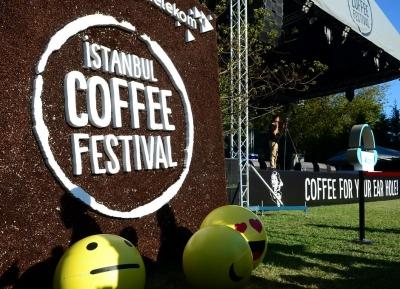 مهرجان اسطنبول للقهوه