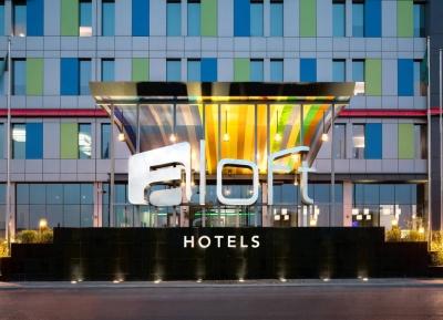 فندق ألوفت الظهران
