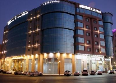 فندق سديم الفجر للاجنحة الفندقية
