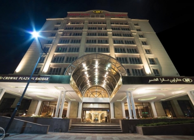 فندق كراون بلازا الخبر
